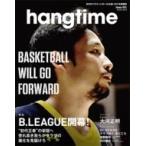 hangtime ハングタイム 芸文MOOK / 雑誌  〔ムック〕