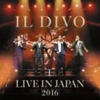 Il Divo イルディーボ / ライヴ・アット武道館2016  (2CD+DVD)【初回生産限定盤】  〔BLU-SPEC CD 2〕