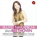 Beethoven ベートーヴェン / ピアノ協奏曲第5番『皇帝』、ピアノ・ソナタ第23番『熱情』、エリーゼのために、他