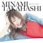 高橋みなみ (AKB48) タカハシミナミ / 愛してもいいですか? 【初回限定盤】(CD+DVD)  〔CD〕