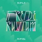 フレデリック / フレデリズム 【初回限定盤】(CD+DVD)  〔CD〕