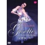 バレエ&ダンス / Giselle(Adam):  Ananiashvili Fadeyechev Bolshoi Ballet  〔DVD〕