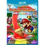 Game Soft (Wii U) / ペーパーマリオ カラースプラッシュ  〔GAME〕