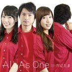かにたま / All As One  〔CD Maxi〕