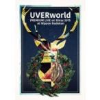 UVERworld ウーバーワールド / UVERworld Premium Live on X'mas Nippon Budokan 2015 【初回生産限定盤】(2DVD+1CD)  〔DVD〕