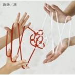 遊助 (上地雄輔) カミジユウスケ / 凛 【初回生産限定盤A】(+DVD)  〔CD Maxi〕