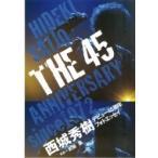 THE45 / 西城秀樹 サイジョウヒデキ  〔本〕