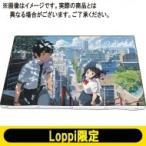 キャンバスアート【Loppi限定】 2回目  /  映画「君の名は。」  〔Goods〕