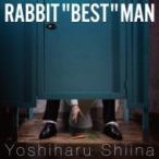 """椎名慶治 / RABBIT """"BEST"""" MAN  〔CD〕"""