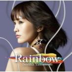 山本彩 / Rainbow 【初回生産限定盤】(CD+DVD)  〔CD〕