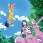 ドラマ CD / ドラマCD「あまんちゅ!」第1巻 国内盤 〔CD〕