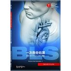 BLSプロバイダーマニュアル AHAガイドライン2015 準拠 / アメリカ心臓協会  〔全集・双書〕