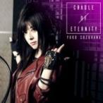 鈴華ゆう子 / CRADLE OF ETERNITY (CD+Blu-ray+スマプラミュージック & ムービー)  〔CD Maxi〕