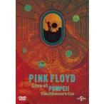 Pink Floyd ピンクフロイド / ピンク フロイド ライブ アット ポンペイ ディレクターズ カット  〔DVD〕