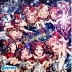 Aqours (ラブライブ!サンシャイン!!) / スマートフォンゲーム『ラブライブ!スクールアイドルフェスティバル』A