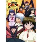 「境界のRINNE」第2シーズン DVDBOX下巻  〔DVD〕
