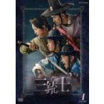 三銃士 DVD-BOXI  〔DVD〕