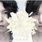 KinKi Kids キンキキッズ / 道は手ずから夢の花 【初回限定盤A】(+DVD)  〔CD Maxi〕