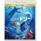 ファインディング・ドリー MovieNEX [ブルーレイ+DVD]  〔BLU-RAY DISC〕