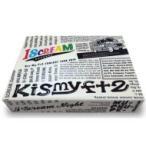 Kis-My-Ft2 キスマイフットツー / CONCERT TOUR 2016 I SCREAM 【初回生産限定盤】  〔DVD〕