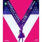 大原櫻子 / 大原櫻子 LIVE Blu-ray CONCERT TOUR 2016 〜CARVIVAL〜 at 日本武道館  〔BLU-RAY DISC〕