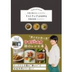 リストランテasuwa -予約の取れないレストラン- / 阿