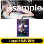 でんぱ組.incアートブック Poison 【Loppi・HMV限定】 オリジナルフェイスタオル付き / 最上もが  〔本〕
