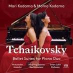 Tchaikovsky チャイコフスキー / 『ピアノ連弾による3大バレエ〜アレンスキー、ラフマニノフ、ドビュッシー、ラ