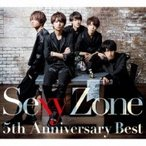 Sexy Zone セクシーゾーン / Sexy Zone 5th Anniversary Best 【初回限定盤B】(+DVD)  〔CD〕