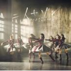 欅坂46 / 二人セゾン【TYPE-B】(+DVD)  〔CD Maxi〕