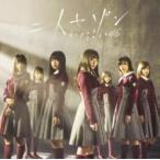 欅坂46 / 二人セゾン【TYPE-C】(+DVD)  〔CD Maxi〕