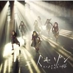 欅坂46 / 二人セゾン【通常盤】  〔CD Maxi〕
