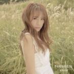 erica / さよならの告白 【TYPE-B】  〔CD Maxi〕