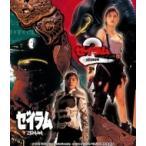 映画 (Movie) / ゼイラム & ゼイラム2 Blu-ray BOX  〔BLU-RAY DISC〕