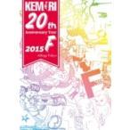 Kemuri ケムリ / KEMURI 20th Anniversary Tour 2015 「F」@Zepp Tokyo  〔DVD〕