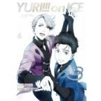 ユーリ!!! on ICE 6 D...
