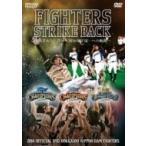 北海道日本ハムファイターズ / 2016 OFFICIAL DVD HOKKAIDO NIPPON-HAM FIGHTERS 『FIGHTERS STRIKE BACK 挑戦者から王者へ〜2016年