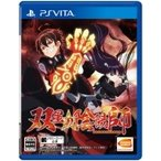 Game Soft (PlayStation Vita) / 双星の陰陽師  〔GAME〕