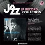 隔週刊 ジャズ・LPレコード・コレクション 10号 / 隔週刊 ジャズ・LPレコード・コレクション  〔本〕