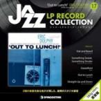 隔週刊 ジャズ・LPレコード・コレクション 17号 / 隔週刊 ジャズ・LPレコード・コレクション  〔本〕