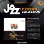 隔週刊 ジャズ・LPレコード・コレクション 18号 / 隔週刊 ジャズ・LPレコード・コレクション  〔本〕