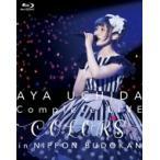 内田彩 / AYA UCHIDA Complete LIVE 〜COLORS〜 in 日本武道館  〔BLU-RAY DISC〕