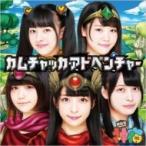 神宿 / カムチャッカ・アドベンチャー  〔CD Maxi〕