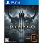 Game Soft (PlayStation 4) / ディアブロ III リーパー オブ ソウルズ アルティメット イービル エディション(新価格