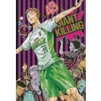 GIANT KILLING 43 モーニングKC / ツジトモ  〔コミック〕