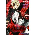 エルドライブ elDLIVE 7 ジャンプコミックス / 天野明 アマノアキラ  〔コミック〕