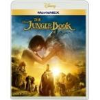 ジャングル・ブック MovieNEX [ブルーレイ+DVD]  〔BLU-RAY DISC〕