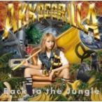 あっこゴリラ / Back to the Jungle  〔CD〕