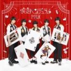 M!LK / 疾走ペンデュラム 【TYPE-A】  〔CD Maxi〕