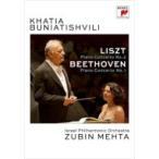 Beethoven ベートーヴェン / ベートーヴェン: ピアノ協奏曲第1番、リスト: ピアノ協奏曲第2番 カティア・ブニア